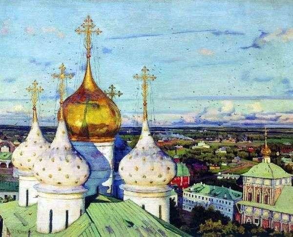 Купола и ласточки   Константин Юон