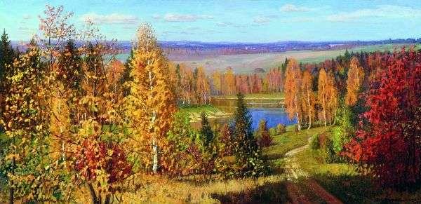 Осенние поля   Лидия Исааковна Бродская