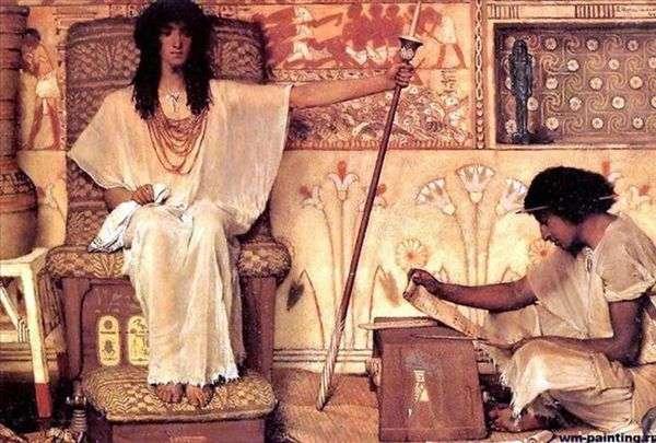 Иосиф   надзиратель зернохранилищ фараона   Лоуренс Альма Тадема