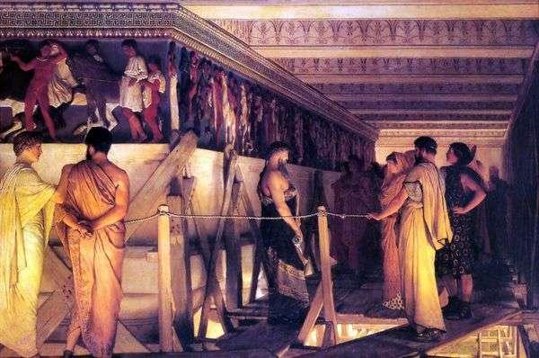 Фидий показывает фриз Парфенона своим друзьям   Лоуренс Альма Тадема