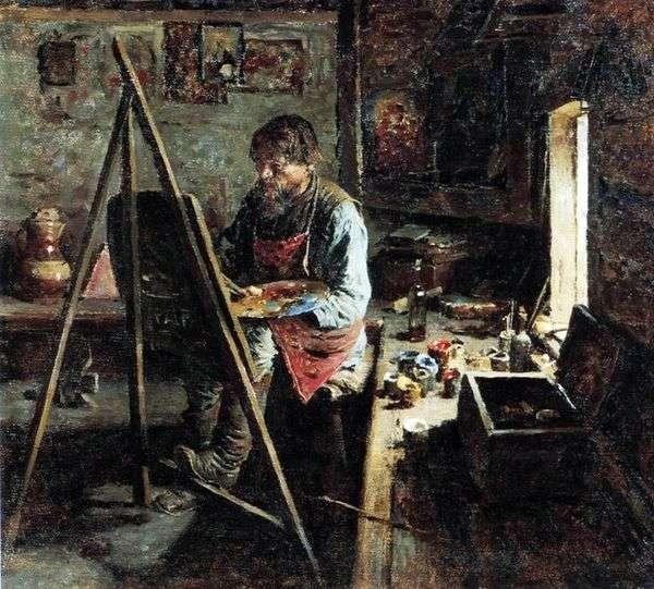 Деревенский иконописец   Абрам Архипов
