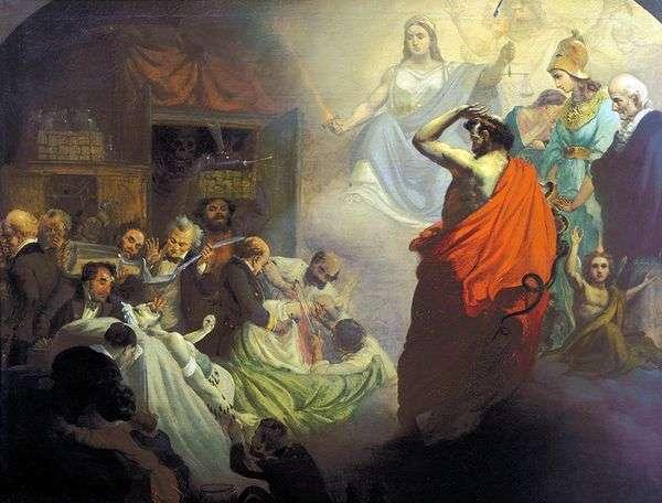 Гомеопатия взирающая на ужасы Аллопатии   Александр Байдеман