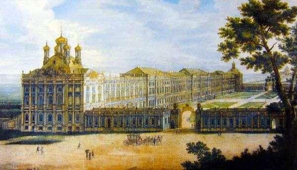 Вид Большого дворца   Фридрих Гартман Баризьен