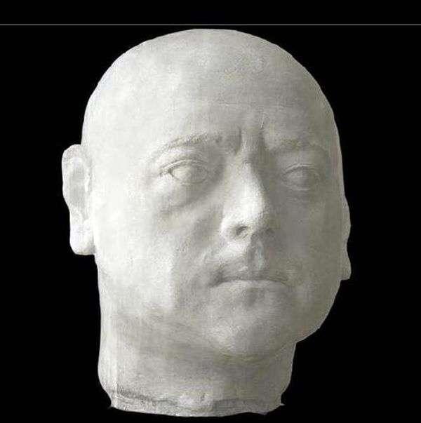 Голова Петрa I   Растрелли Карло Бартоломео