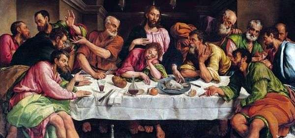 Тайная вечеря   Якопо Бассано