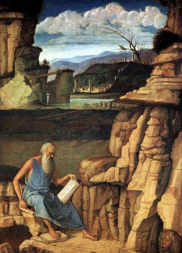 Святой Иероним, читающий на природе   Джованни Беллини