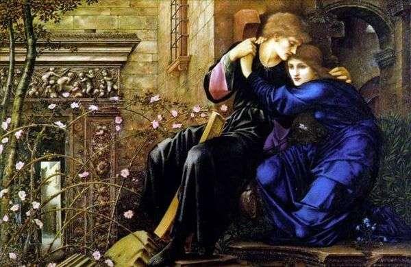 Любовь среди руин   Эдвард Берн Джонс
