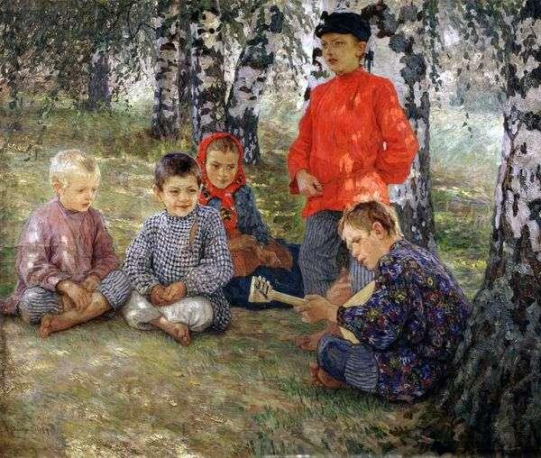 Виртуоз   Николай Богданов Бельский