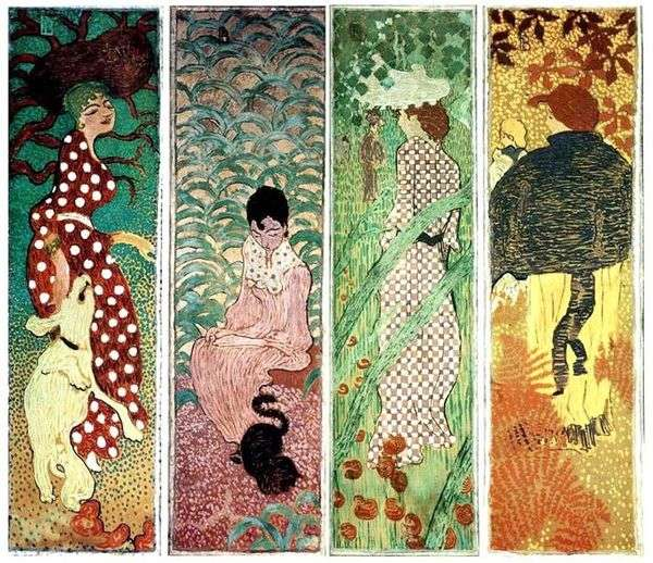 Женщины в саду   Пьер Боннар