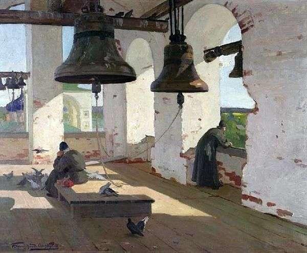 Из века в век   Иван Горюшкин Сорокопудов