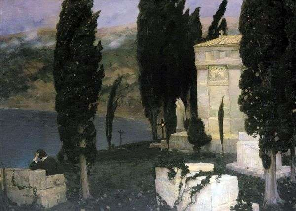 Элегия   Аполлинарий Васнецов