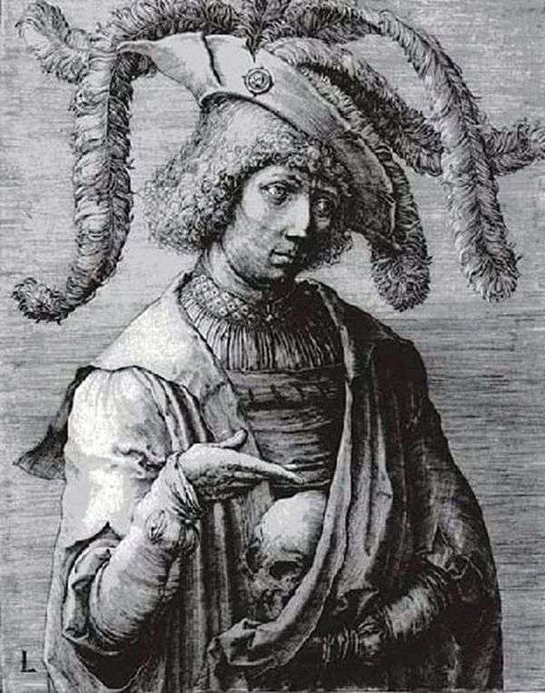 Юноша с черепом в руках   Лукас ван Лейден