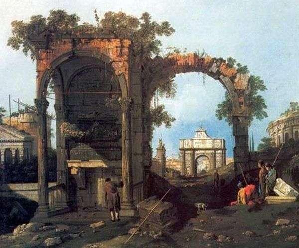 Каприччо с классическими руинами   Антонио Каналетто