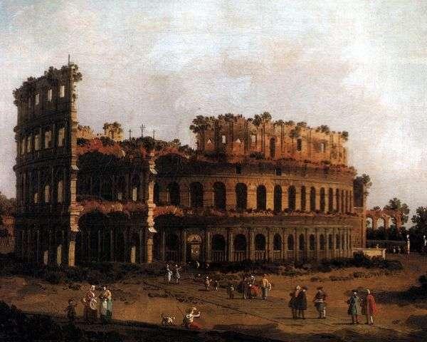 Колизей   Антонио Каналетто