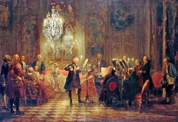 Концерт Фридриха Великого в Сан Суси   Адольф Менцель