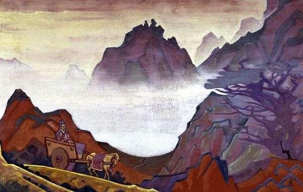 Конфуций Справедливый   Николай Рерих