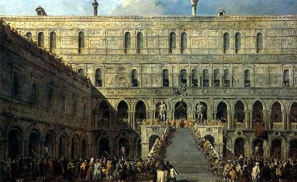 Коронация дожа на Лестнице гигантов во Дворце Дожей   Франческо Гварди