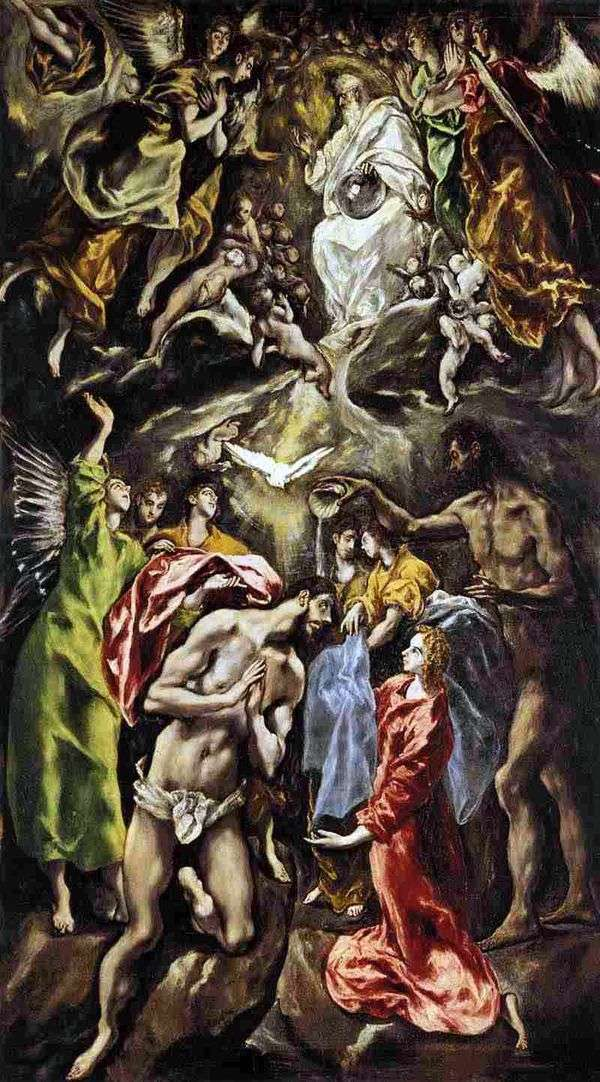 Крещение Христа   Эль Греко