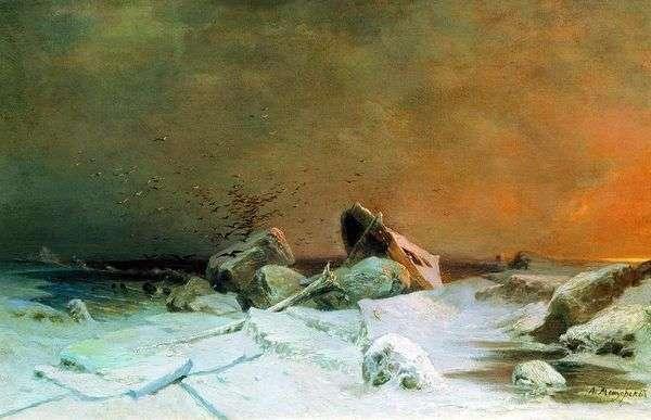 Ледоход   Арсений Мещерский