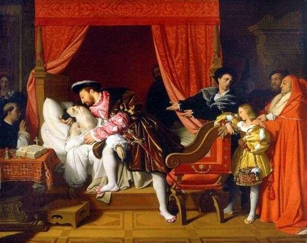Леонардо умирающий на руках Франциска I   Жан Огюст Доминик Энгр