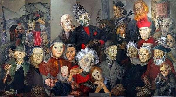 Лики мира   Борис Григорьев