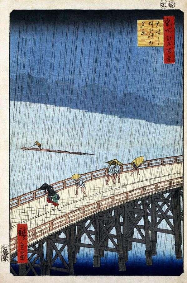 Ливень над мостом Охаси, местность Атакэ