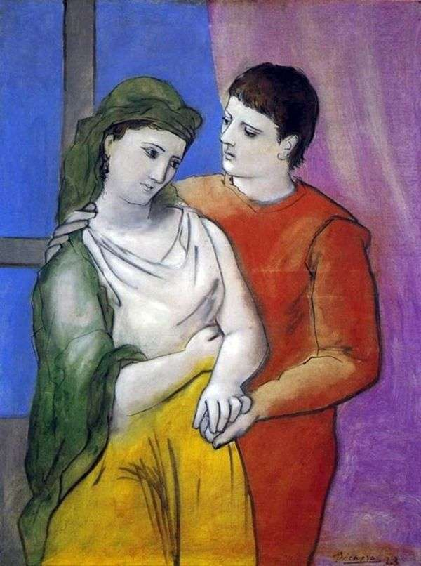 Любовники   Пабло Пикассо