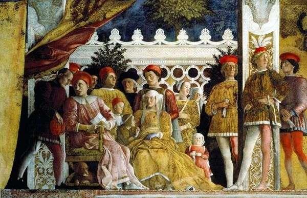 Людовико Гонзага, его семья и двор   Андреа Мантенья