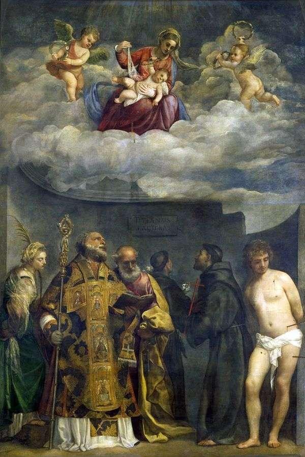 Мадонна с Младенцем и святыми   Тициан Вечеллио