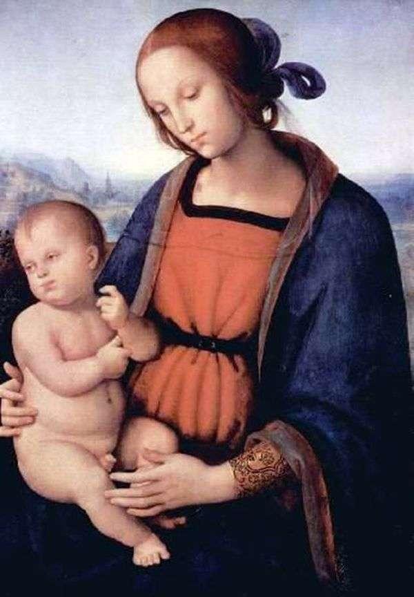 Мадонна с Младенцем   Пьетро ди Христофоро Вануччи Перуджино