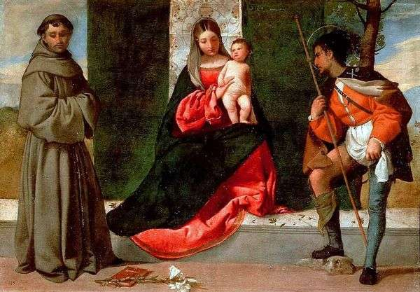 Мадонна с младенцем, святые Рок и Антоний Падуанский   Джорджоне