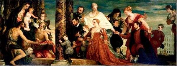 Мадонна с семейством Куччина   Паоло Веронезе