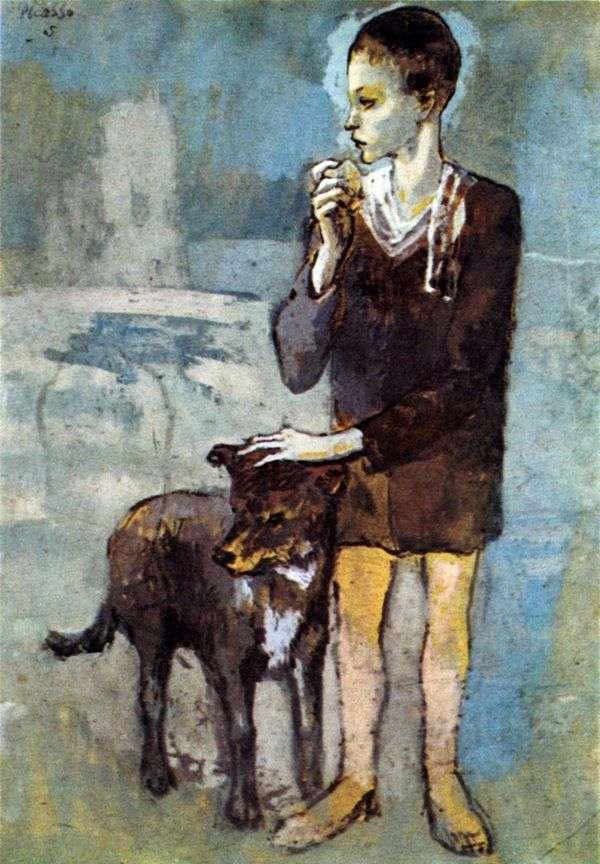 Мальчик с собакой   Пабло Пикассо