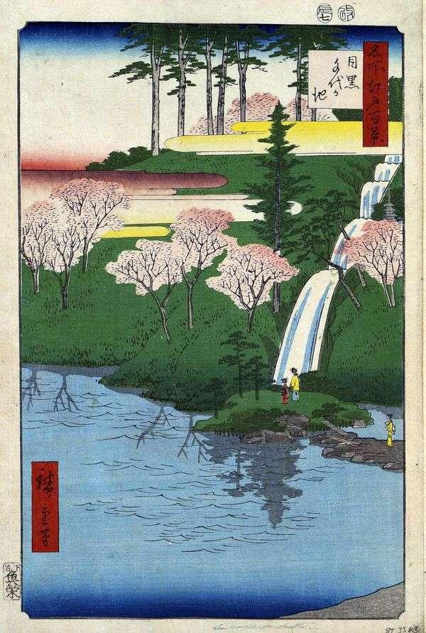 Мэгуро, пруд Тиегаикэ   Утагава Хиросигэ