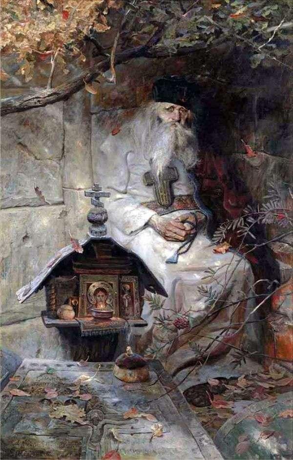 Молитва   Павел Рыженко