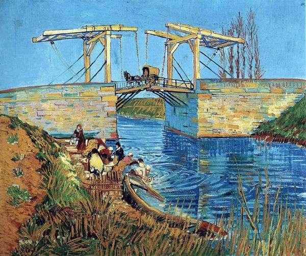 Мост Ланглуа в Арле и стирающие женщины   Винсент Ван Гог