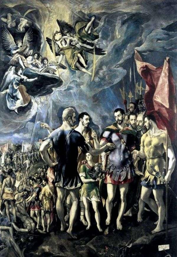 Мученичество святого Маврикия   Эль Греко