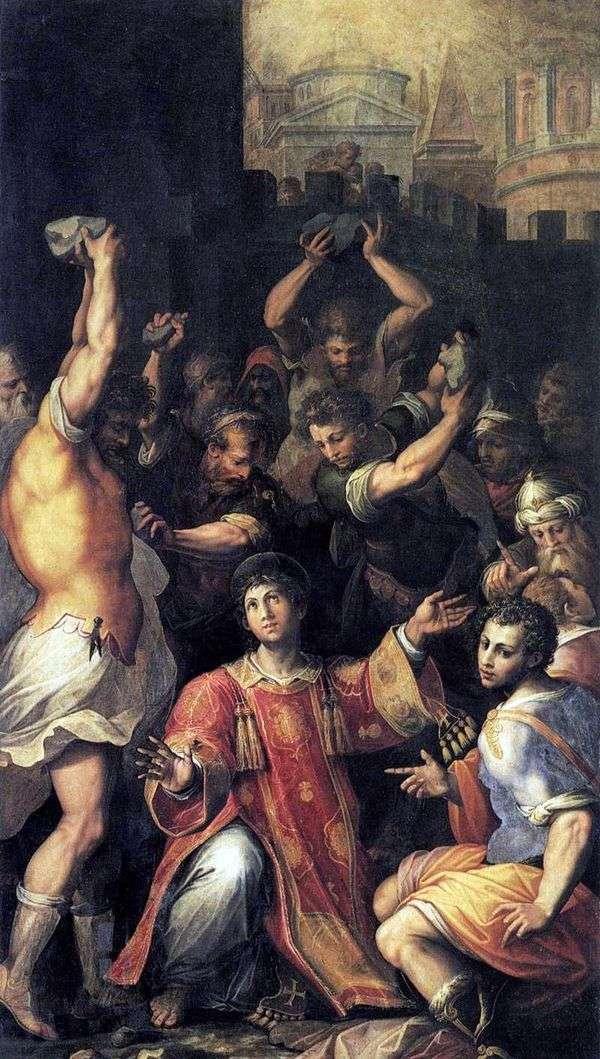 Мученичество святого Стефана   Джорджо Вазари