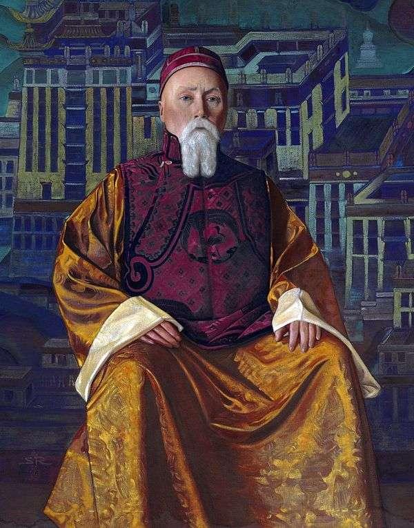 Н. К. Рерих   Святослав Рерих