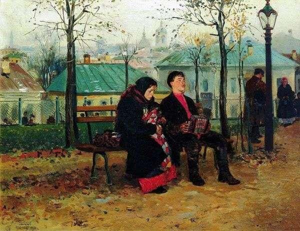 На бульваре   Владимир Маковский