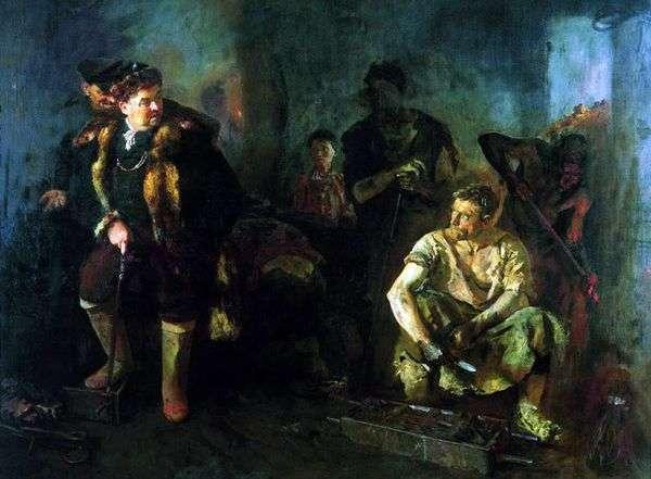 На старом уральском заводе   Борис Иогансон