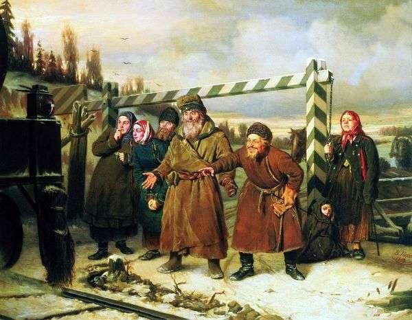 На железной дороге   Василий Перов