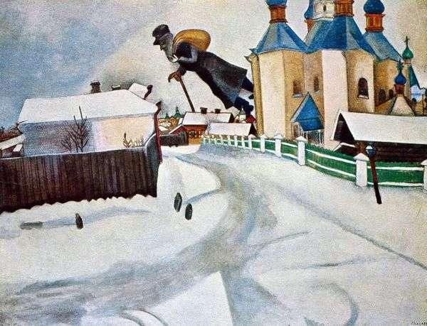 Над Витебском   Марк Шагал