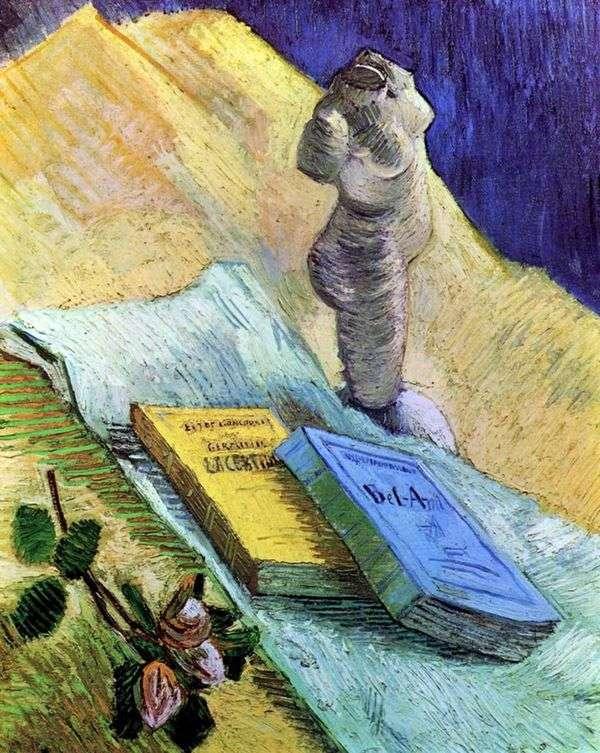 Натюрморт с гипсовой статуэткой, розой и двумя романами   Винсент Ван Гог