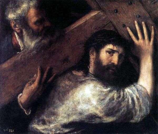 Несение креста   Тициан Вечеллио
