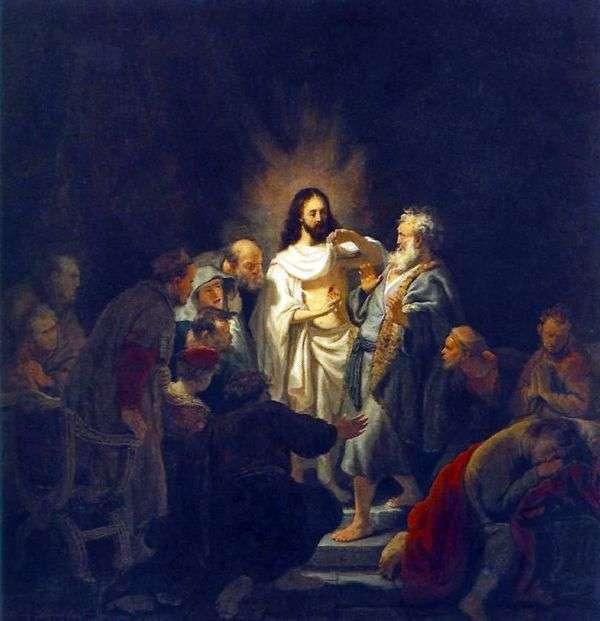Неверие апостола Фомы   Рембрандт Харменс Ван Рейн