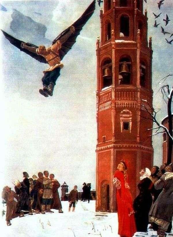 Никитка первый русский летун   Александр Дейнека