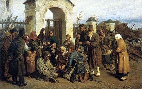 Нищие певцы (богомольцы)   Виктор Васнецов