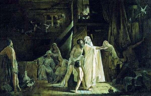 Ноев ковчег   Андрей Рябушкин