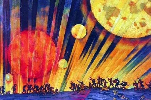 Новая планета   Константин Юон